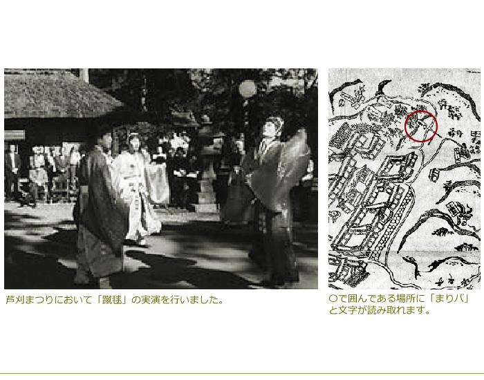 芦之湯温泉の歴史