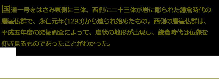 二十五菩薩