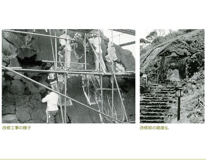 元箱根石仏・石塔群の保存整備
